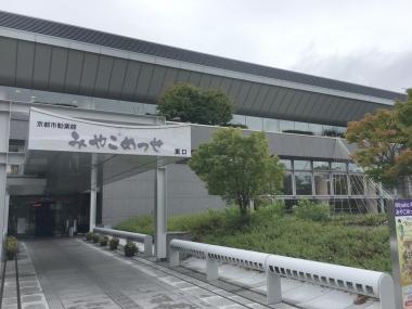 はるべ Harube 京紫苑 ステキなお店紹介