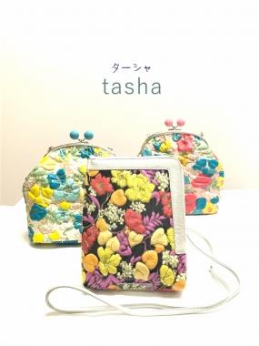 はるべ  HARUBE tasha/ターシャ