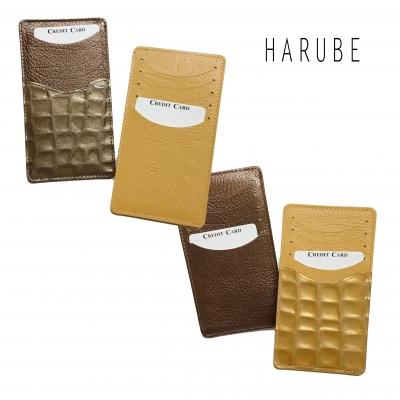 はるべ Harube カードケース