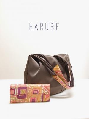 はるべ Harube ポッシュ Bag   バッグ