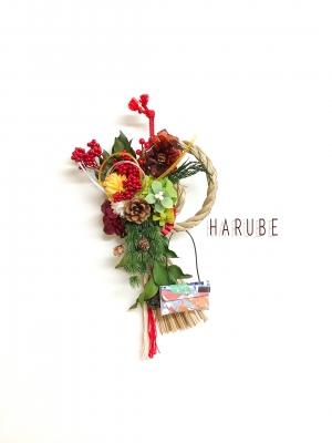 はるべ Harube 2020あけましておめでとうございます