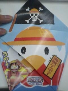 からあげクン 海賊バーベキュー味 旗