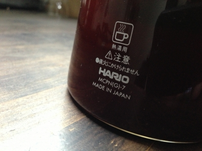 20130613 mizudasi HARIO.JPG