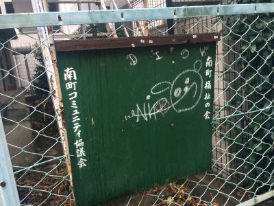 20131219 minamicho.JPG
