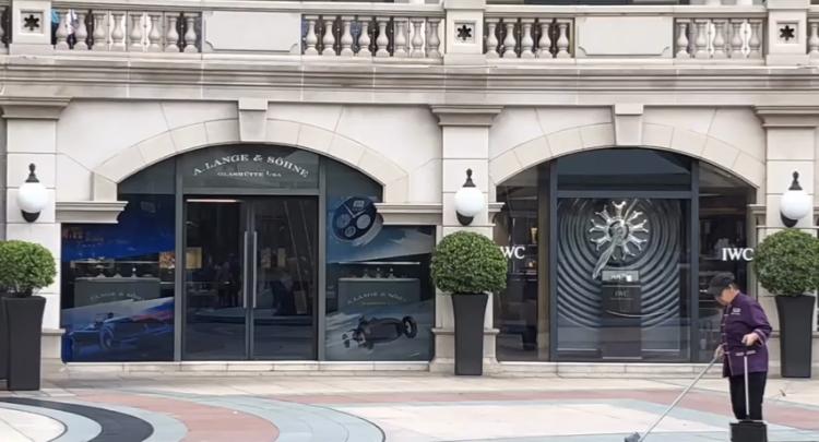 香港ヘリテージ1881時計店