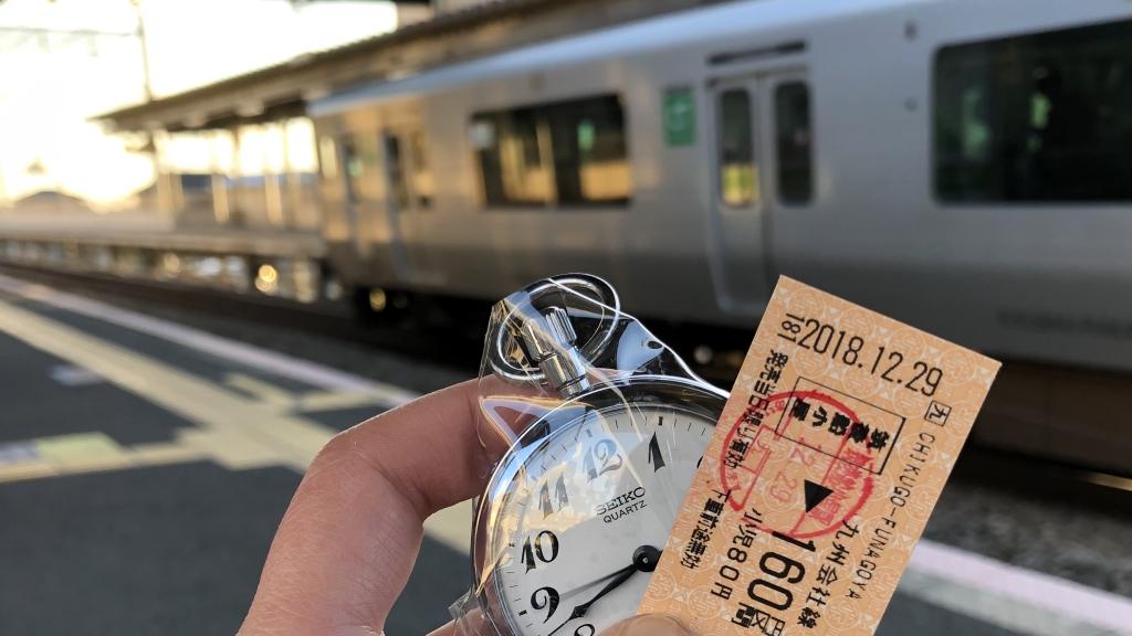 鉄道時計と鉄道に乗る