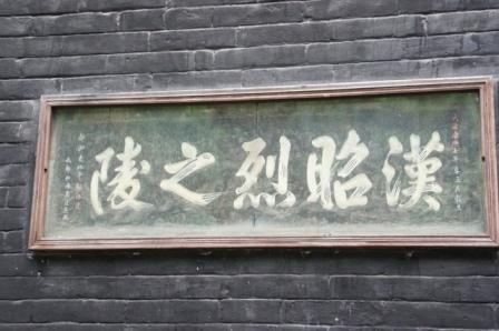 楽山19.JPG