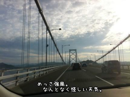 IMG_1452.jpg