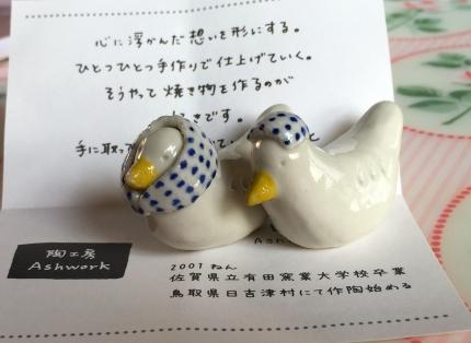 IMG_2514.JPG