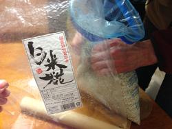 2015-0222-味噌-1
