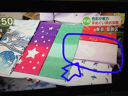2015-0824-テレビ
