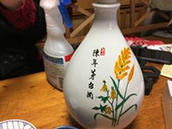 2017-1223-miso-3