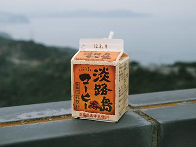 淡路島コーヒー