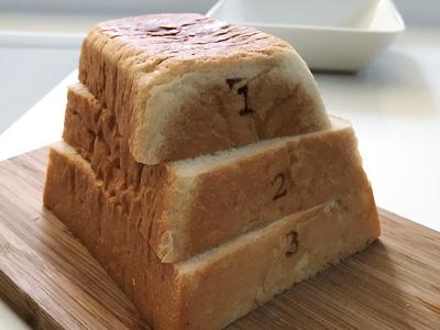 とびばこパン