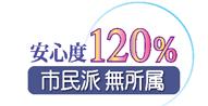 キャプチャ120%.PNG
