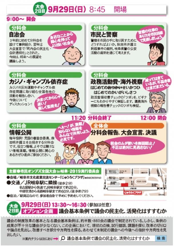 ura_page-0001.jpg