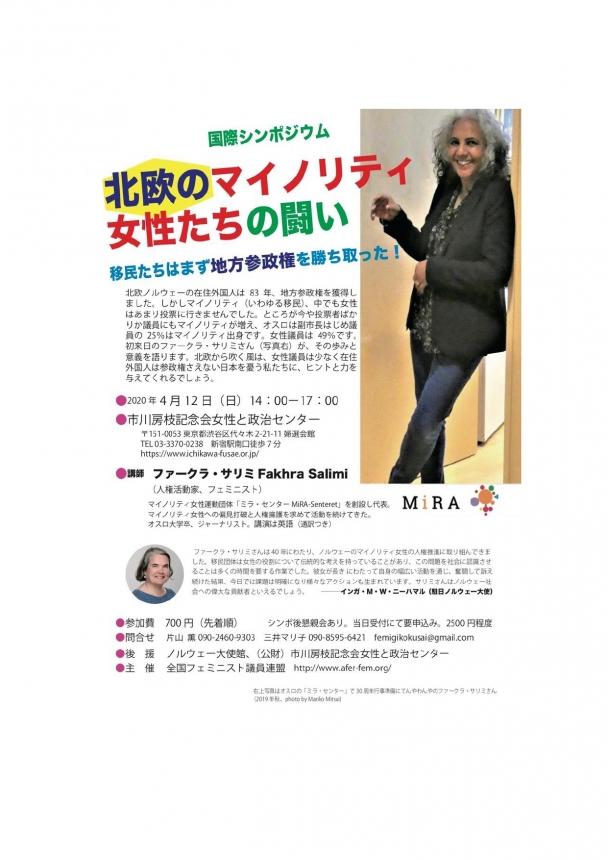 文書1_page-0001 (1).jpg