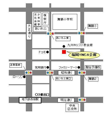 福岡YWCA地図