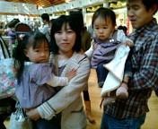 20101121133634.jpg