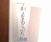 20101128104121.jpg