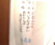20101128111916.jpg