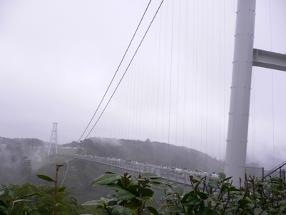 九重夢吊大橋