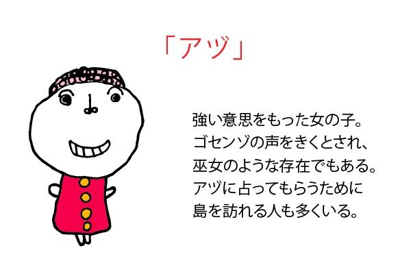01.AZU.jpg