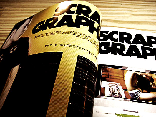 scrap-graphic nonamemag