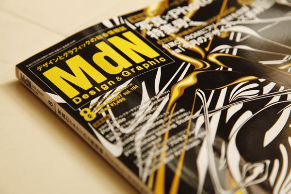MdN scrap graphic インタビュー