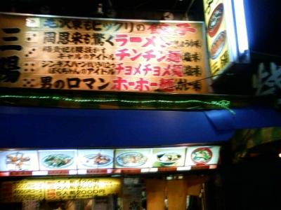 横浜 占い 四柱推命 横浜 電話鑑定 占い横浜
