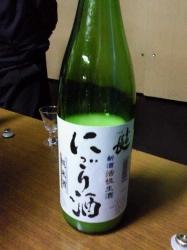 試飲3@喜多酒蔵さま