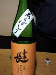 試飲4@喜多酒蔵さま