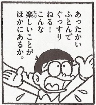 IMG_7346.jpg