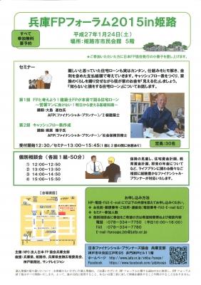 20150121084442_00001.jpg