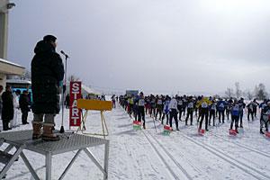 ピヒカラ樹氷歩くスキー大会