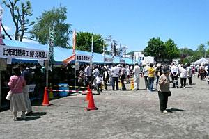 多くの人で賑わった「麺サミットin上川」