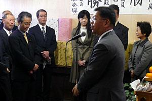 矢野宣行後援会事務所開きでご挨拶させていただく