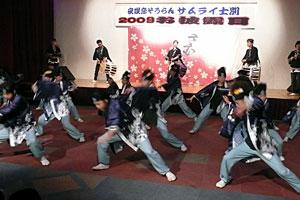 今年の新しい法被(はっぴ)と踊りを披露した「夜咲恋そぅらんサムライ士別」の皆さん