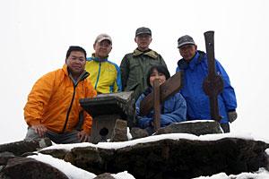 塩谷円山山頂での記念撮影