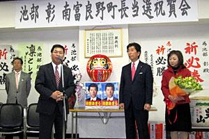 上 富良野 町長 選挙