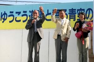 丹正臣士別市議会議長の乾杯の音頭