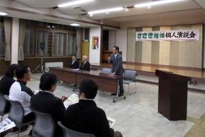 当麻町での「ささき隆博個人演説会」