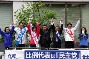 枝野代表と札幌近郊から立候補する皆さん
