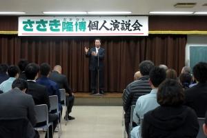 鷹栖地区でのささき隆博個人演説会