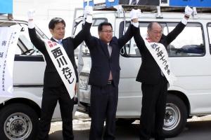 松ケ平候補(右)と西川候補(左)の合同街頭演説会