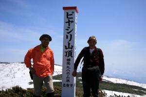 81歳の加茂下川山岳会長