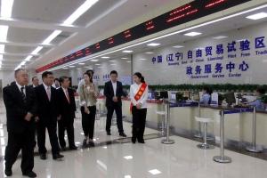 遼寧省自由貿易区瀋陽エリアを視察