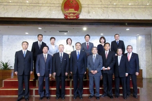 北京市人民代表大会を表敬訪問