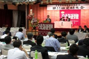 JR北海道労組の定期大会で挨拶