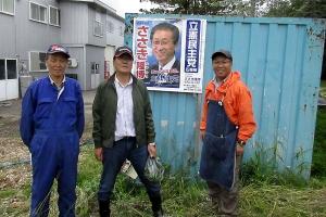当麻後援会の千葉会長(左)と瀬川幹事長(中央)と記念撮影